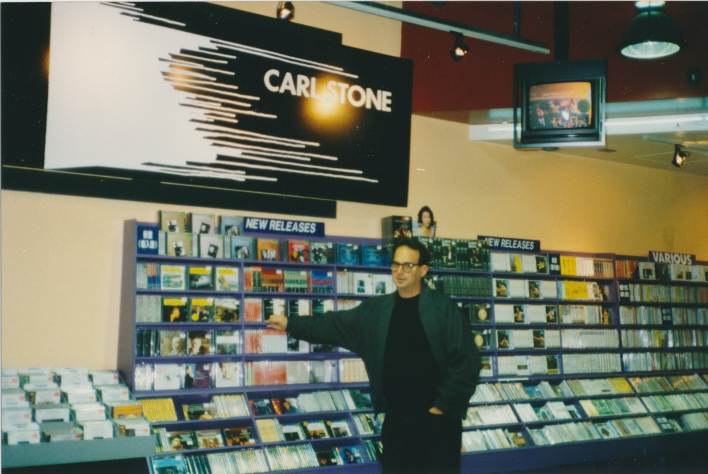 Tower Records Shinjuku 1994